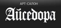 АЙСЕДОРА, логотип