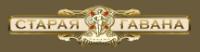 Логотип СТАРАЯ ГАВАНА