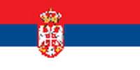 Логотип ПОСОЛЬСТВО РЕСПУБЛИКИ СЕРБИЯ