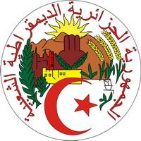 ПОСОЛЬСТВО АЛЖИРСКОЙ НАРОДНОЙ ДЕМОКРАТИЧЕСКОЙ РЕСПУБЛИКИ, логотип