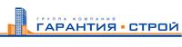 ГАРАНТИЯ-СТРОЙ ГК, логотип