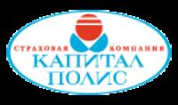 КАПИТАЛ-ПОЛИС, логотип