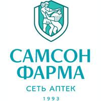 ������� САМСОН-ФАРМА