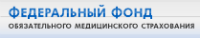 МОСКОВСКИЙ ГОРОДСКОЙ ФОНД ОБЯЗАТЕЛЬНОГО МЕДИЦИНСКОГО СТРАХОВАНИЯ, логотип