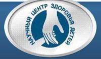 Научный центр здоровья детей РАМН, логотип