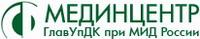 Мединцентр главупдк, логотип