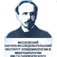 НИИ ЭПИДЕМИОЛОГИИ И МИКРОБИОЛОГИИ ИМЕНИ Г.Н. ГАБРИЧЕВСКОГО, логотип