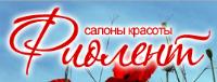ФИОЛЕНТ, логотип