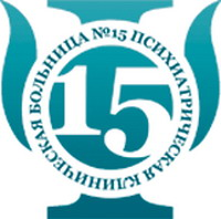 Сергиево-посадская районная больница 1