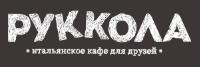 РУККОЛА, логотип