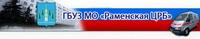 РАМЕНСКАЯ ЦЕНТРАЛЬНАЯ РАЙОННАЯ БОЛЬНИЦА, логотип