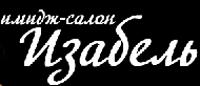 ������� ИЗАБЕЛЬ