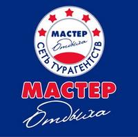 МАСТЕР ОТДЫХА, логотип