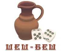ШЕШ-БЕШ, логотип