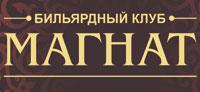 МАГНАТ, логотип