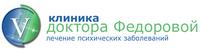 КЛИНИКА ДОКТОРА ФЁДОРОВОЙ, логотип