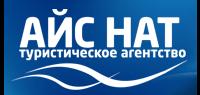 АЙС НАТ, логотип