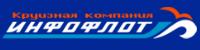 ИНФОФЛОТ, логотип