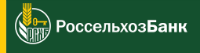 РОССЕЛЬХОЗБАНК, логотип