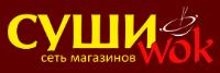 СУШИ WOK, логотип