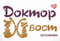 ГОРВЕТМЕДИЦИНА, логотип