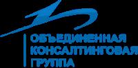 ОБЪЕДИНЁННАЯ КОНСАЛТИНГОВАЯ ГРУППА, логотип