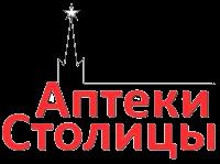 АПТЕКИ СТОЛИЦЫ, логотип