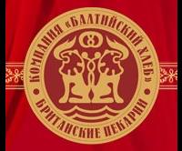 БАЛТИЙСКИЙ ХЛЕБ, логотип
