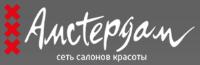 АМСТЕРДАМ, логотип