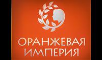 ОРАНЖЕВАЯ ИМПЕРИЯ, логотип