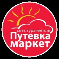 Логотип ПУТЁВКА МАРКЕТ