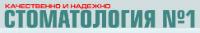СТОМАТОЛОГИЯ № 1, логотип