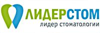 ЛИДЕРСТОМ, логотип