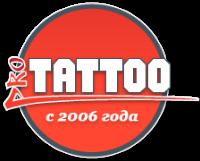 ПРО ТАТУ, логотип