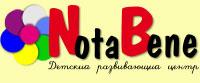 NOTABENE, �������