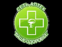 ВАШЕ ЗДОРОВЬЕ, логотип