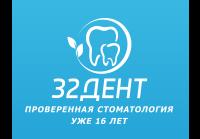 32 ДЕНТ, логотип