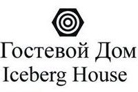 ICEBERG HOUSE, �������