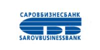 САРОВБИЗНЕСБАНК АКБ, логотип