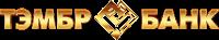 ТЭМБР-БАНК, логотип