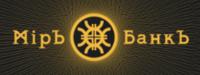 МИРЪ БАНКЪ АКБ, логотип