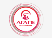 АГАПЕ, логотип