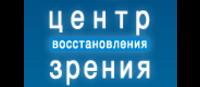ЦЕНТР ВОССТАНОВЛЕНИЯ ЗРЕНИЯ, логотип
