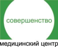 СОВЕРШЕНСТВО, логотип