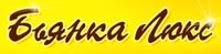 БЬЯНКА ЛЮКС, логотип