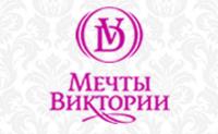 МЕЧТЫ ВИКТОРИИ, логотип