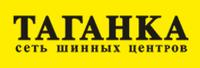 Логотип ТАГАНКА