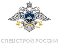 Логотип СПЕЦСТРОЙ РОССИИ