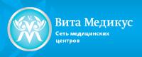 ВИТА МЕДИКУС, логотип