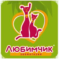 ЛЮБИМЧИК, логотип